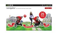 Phil & Teds Navigator Stroller with Auto Stop