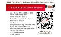 STEED Transport(For Singapore) Delivery & Solutions(B2B/B2C)