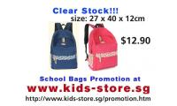 Clear stock! School bags for primary school children only $12.9