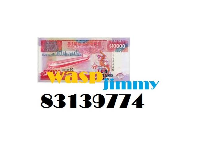 Need Fast cash please add wasp @ 83139774 jimmy yan* - pHing.com ...