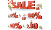 Christmas offers 20% off on Phiten Solarch Foot Massager