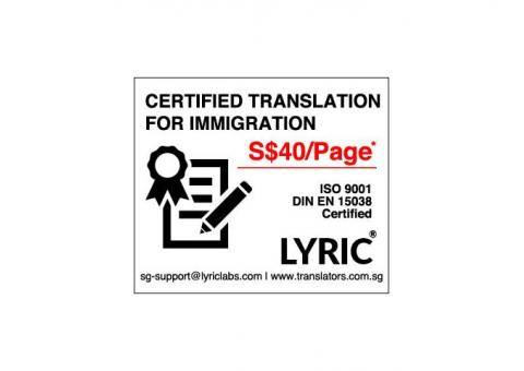 Looking for Certified Translators in Singapore? : Call Lyric
