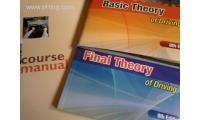 Basic and Final Driving Theory