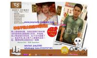 True testimonial from fat guy to fabulous Guy with L5 chocolate only!Order!!
