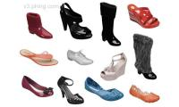 Melissa Shoes up to 60% off Retail Prices!
